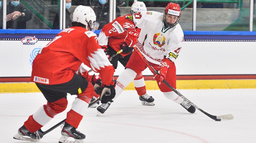 Юниорская сборная Беларуси по хоккею разгромила юниоров Швейцарии