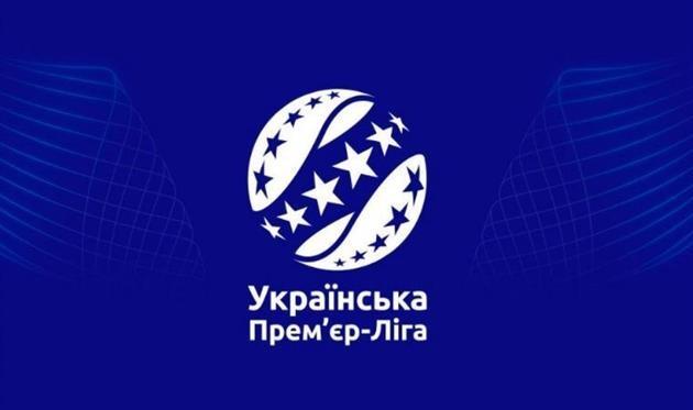Самые дорогие трансферы украинского чемпионата
