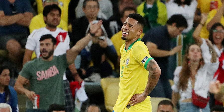 Сборная Бразилии по футболу не примет участие в Кубке Америки