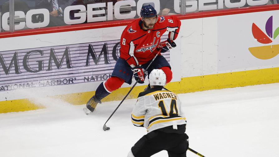 ХК  «Вашингтон» одолел ХК «Бостон» в первом матче плей-офф Кубка Стэнли