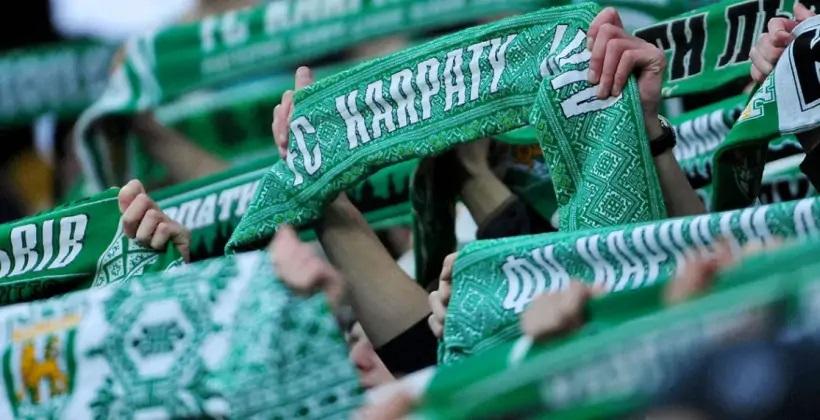 ФК «Карпаты» официально прекращает свое существование