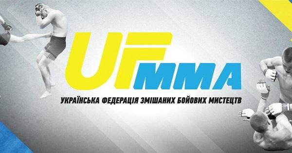 Глава Федерации смешанных единоборств Украины имеет гражданство РФ