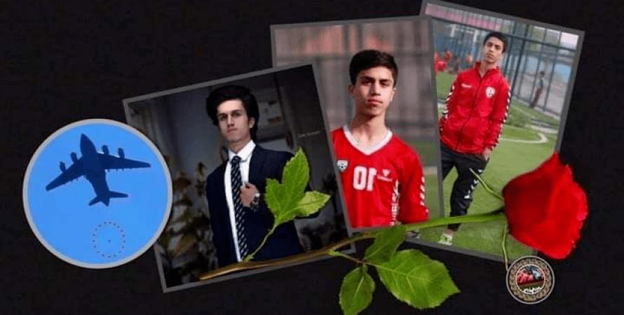 Молодой футболист из Афганистана трагически погиб в попытке покинуть страну