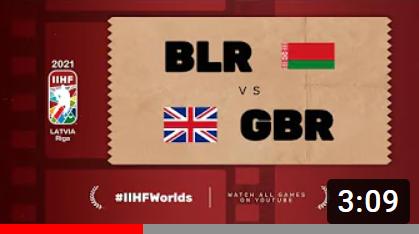 Хоккей. ЧМ в Латвии 2021. Беларусь - Великобритания. Highlights