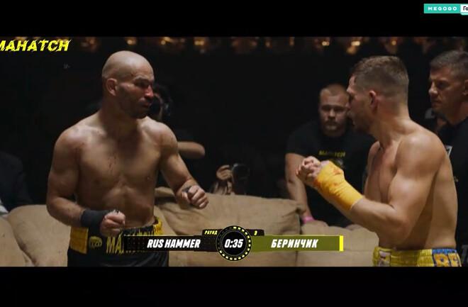 Украинец Денис Беринчик оформил эффектную победу над Артемом Лобовым в бое на голых кулаках