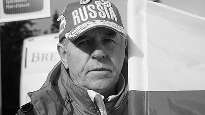 Ушёл из жизни легендарный советский биатлонист Александр Привалов