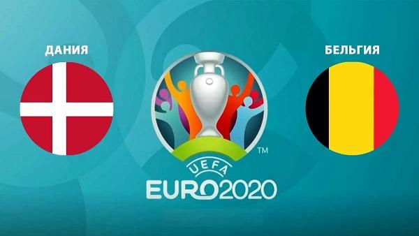 В матче между сборными Дании и Бельгии на Евро-2020 произойдет остановка игры на 10-й минуте