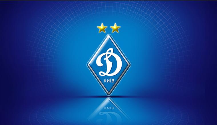 В ФК «Динамо» Киев поделились своими планами на подготовку к сезону 2021/22 УПЛ