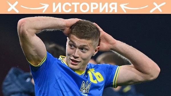 Интересные факты о молодом нападающем сборной Украины Артеме Довбике