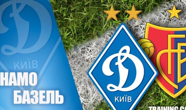 Динамо Киев и швейцарский Базель забили 8 мячей на двоих в товарищеской встрече