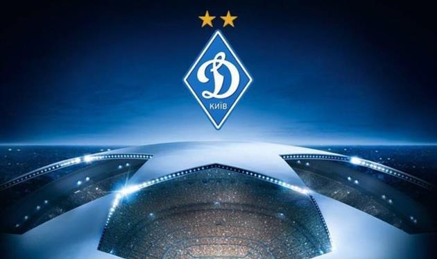 Группа киевского «Динамо» в Лиге Чемпионов УЕФА: представляем соперников киевлян