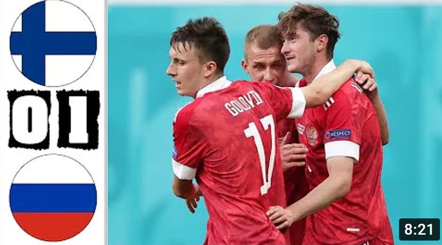 EВРО-2020. Финляндия - Россия. Обзор лучших моментов матча