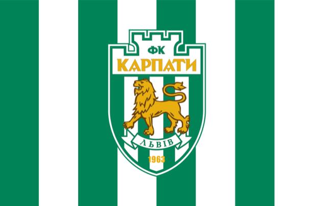 Легендарный ФК «Карпаты» Львов прекратит свое существование на футбольной карте Украины