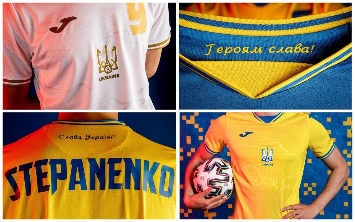 УЕФА одобрил форму сборной Украины на Евро-2020 но с одним условием
