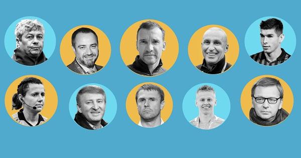 Журнал Forbes объявил влиятельных людей футбола Украины