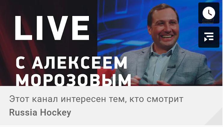 Видео интервью с президентом КХЛ! 18.05.2021