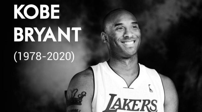 Трагически погибшего Коби Брайанта введут в Зал славы баскетбола
