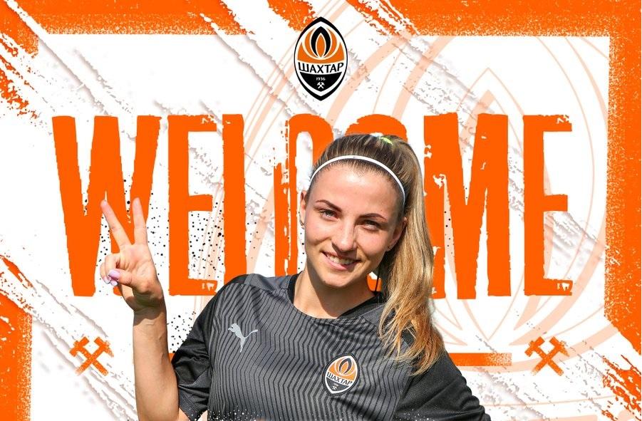 Новым игроком женской команды ФК «Шахтер» стала Кристина Козуб