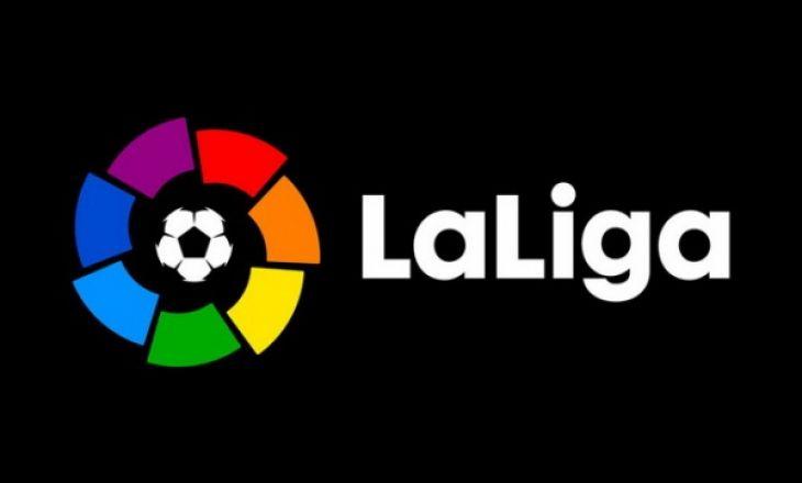 Атлетико Мадрид выиграл одиннадцатый чемпионский титул испанской Ла-Лиги