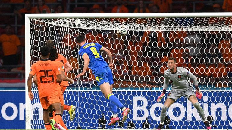 Матч сборных Нидерландов и Украины – пока лучший на Евро-2020