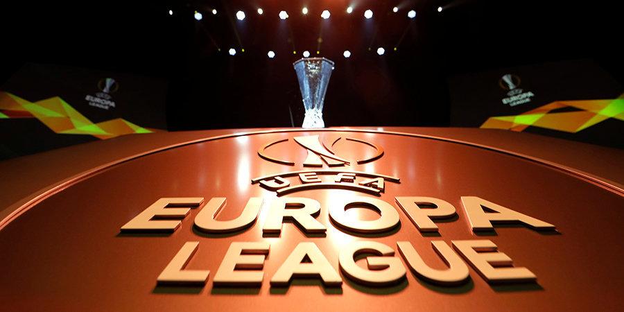 Кто сегодня выйдет в финал Лиги Европы УЕФА?