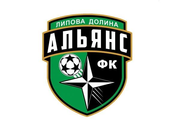 Скандал в украинском футболе: ФК «Альянс» отказывается принимать участие в Первой лиге Украины