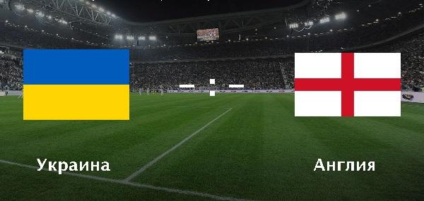 В УЕФА аннулировали часть билетов фанатов из Британии на матч Украина-Англия в 1/4 финала Евро-2020