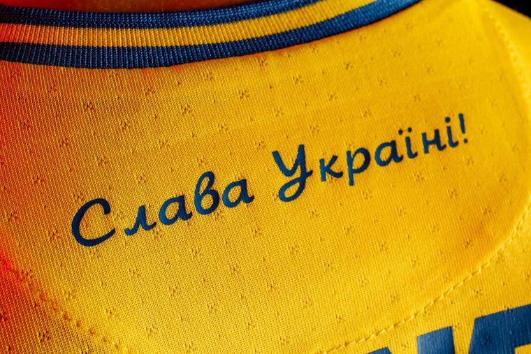 Дискуссии вокруг экипировки сборной Украины на Евро-2020
