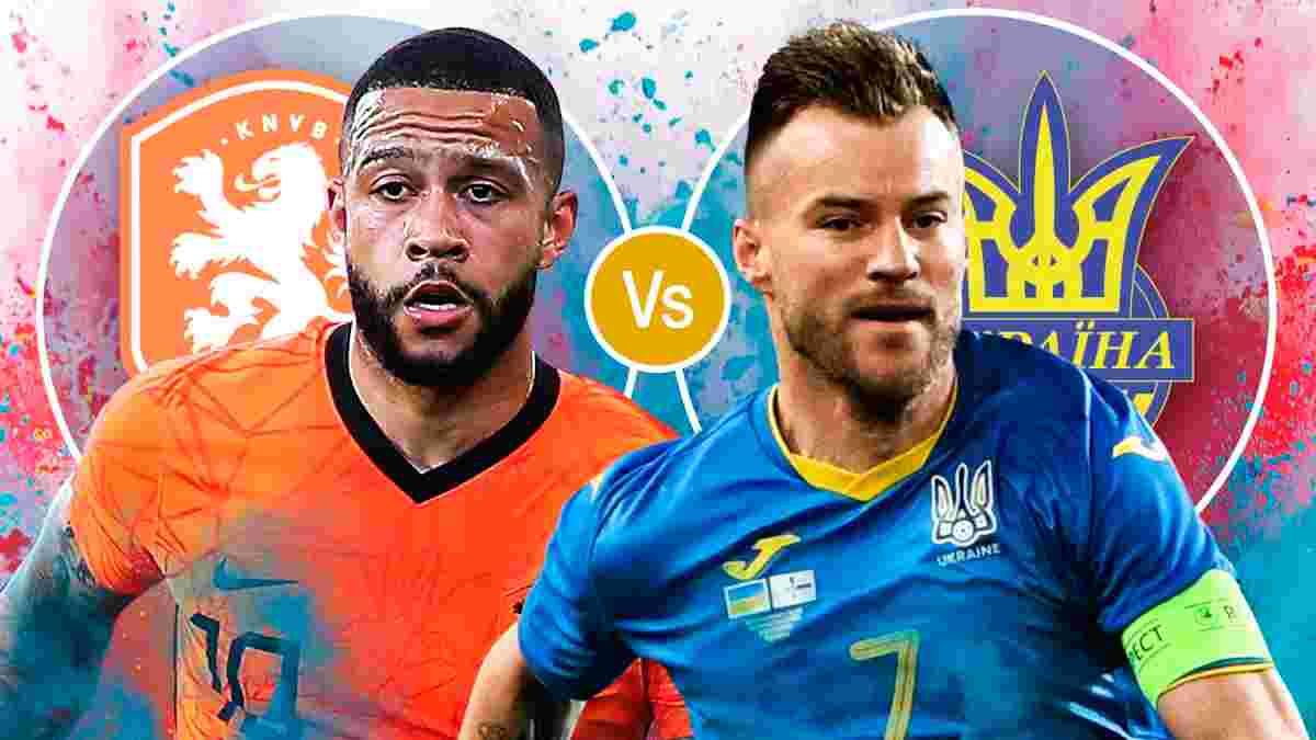 Eвро-2020. Анонс и прогноз на матч Нидерланды - Украина