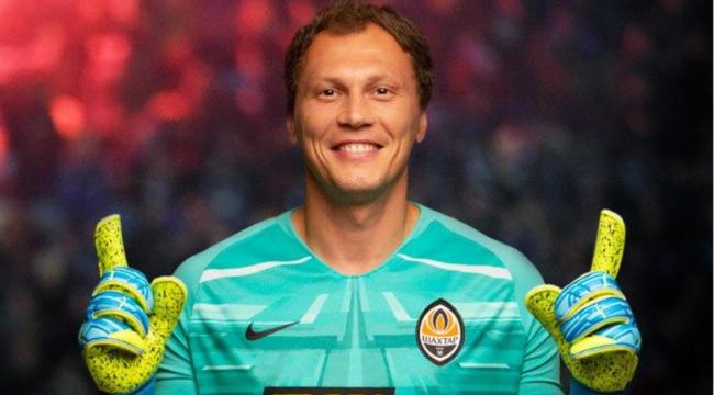 Украинский голкипер Андрей Пятов намерен открыть свой бизнес