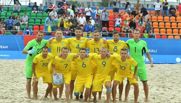 Национальная сборная Украины по пляжному футболу не поедет в Россию на Чемпионат мира 2021