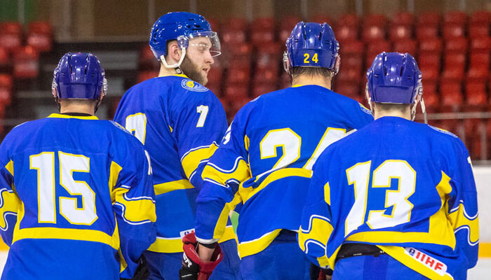 Сборная Украины по хоккею завершила свое выступление на международном турнире в Любляне