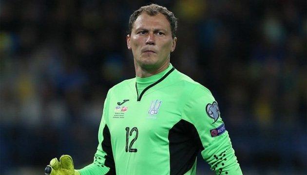 Вратарь сборной Украины Андрей Пятов рассказал о своей первой зарплате голкипера