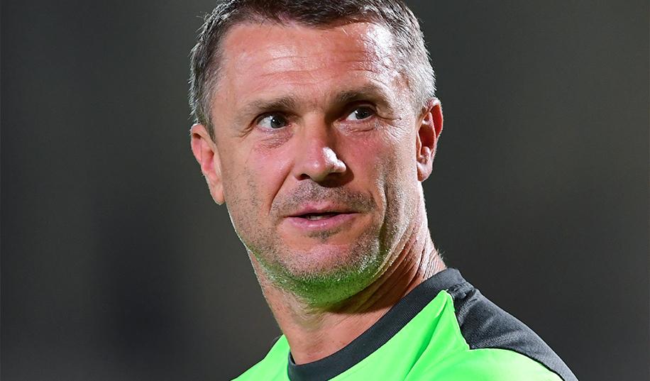 Назначение Сергея Реброва на пост тренера сборной Украины под большим вопросом
