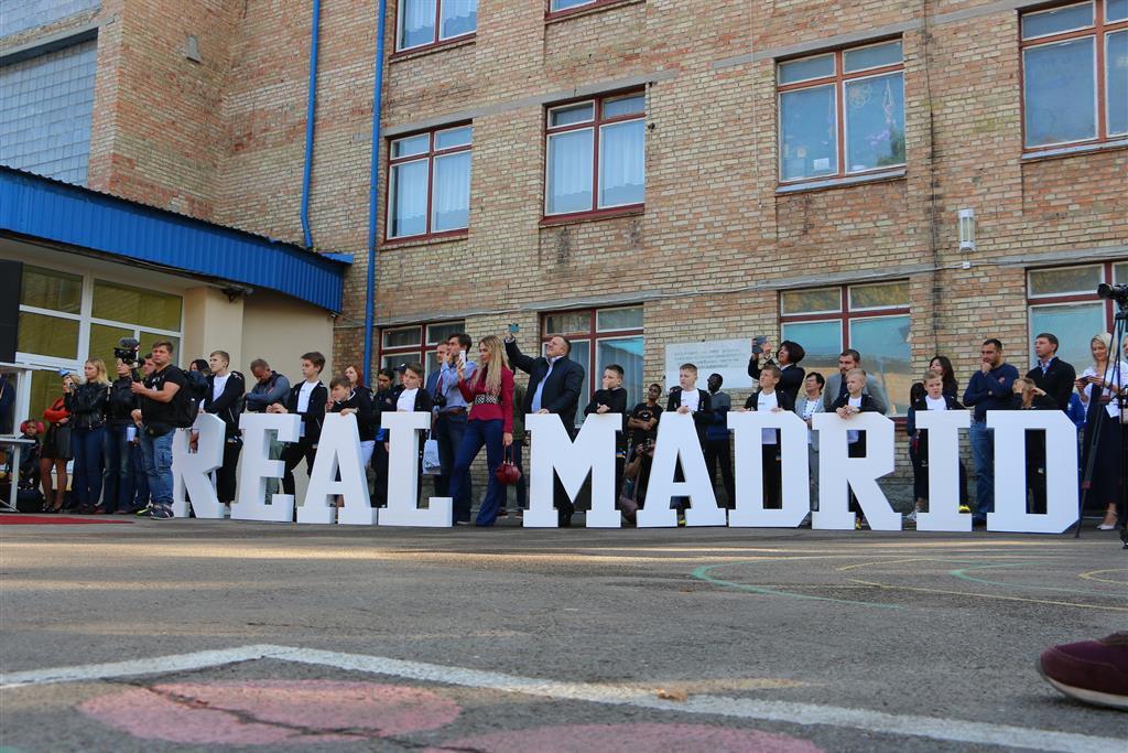 Мадридский «Реал» продолжает открывать спортивные школы для детей в городах Украины