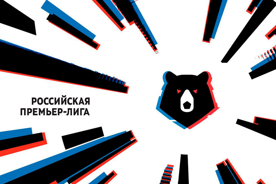 Зона УЕФА в рамках чемпионата России-2020/21 увеличилась
