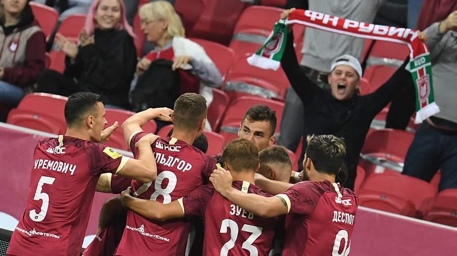 Во время матча квалификации Лиги конференций у футболистов ФК «Рубин» случился казус с новой формой