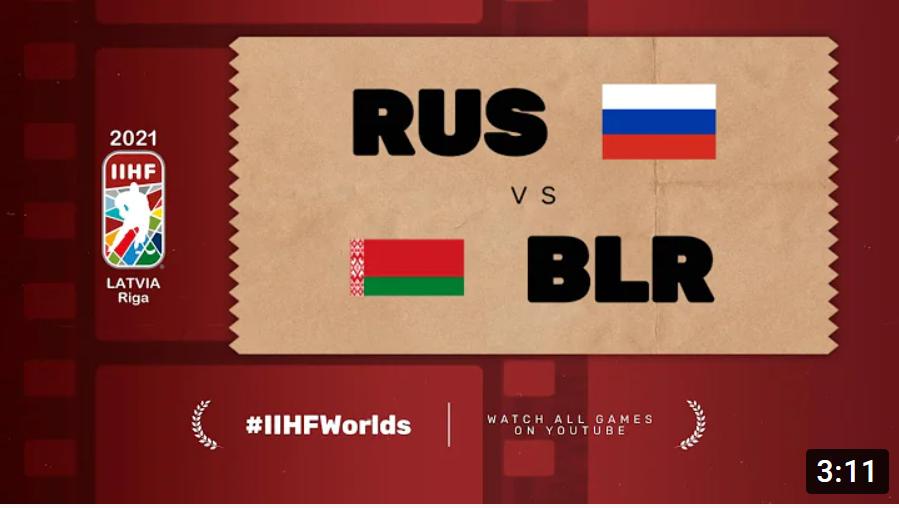 Хоккей. ЧМ в Латвии 2021. Россия - Беларусь. Highlights