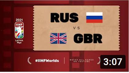 Хоккей. ЧМ в Латвии 2021. Россия - Великобритания. Highlights