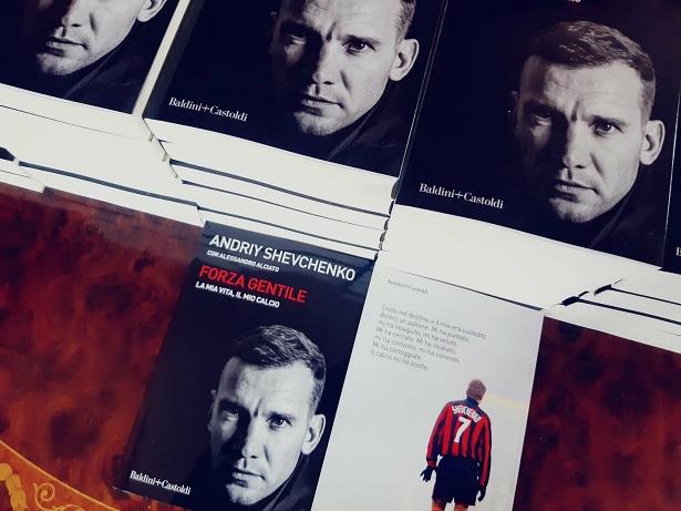 Тренер футбольной сборной Украины Андрей Шевченко издал автобиографию