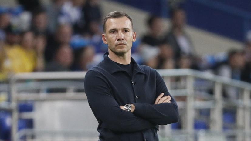 Андрей Шевченко не собирался прекращать работу в сборной Украины по футболу