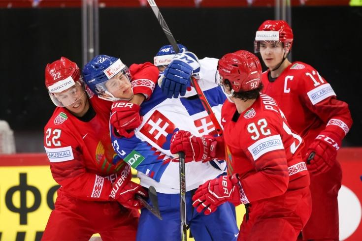 Сборная Беларуси проиграла сборной Словакии в первом матче Чемпионата мира по хоккею 2021