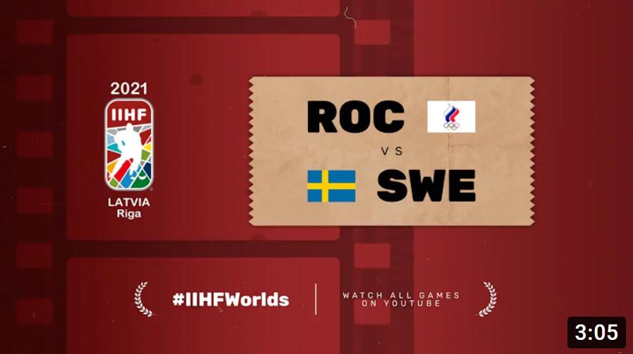 Хоккей. ЧМ в Латвии 2021. Швеция - Россия. Highlights