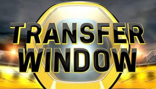 Последние летние трансферные новости футбола 2021 года