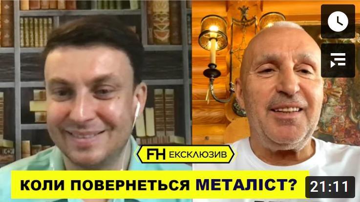 Интервью Александра Ярославского В.Цыганику в авторской программе Цыганик LIVE