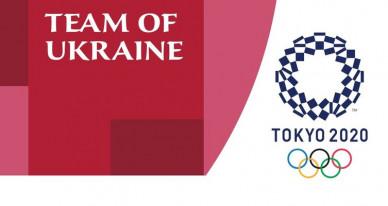 На Олимпиаде-2020 украинские спортсмены в качестве призовых получат миллионные выплаты за медали