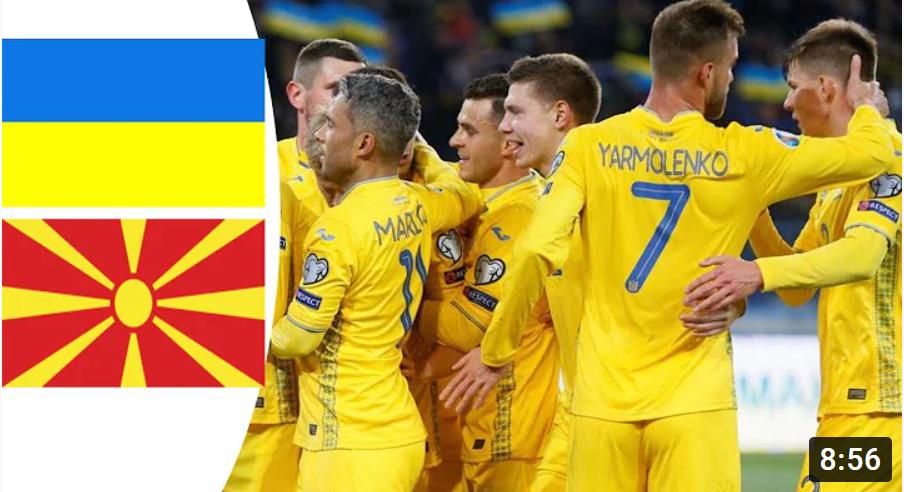 EВРО-2020. Украина - Северная Македония. Обзор лучших моментов матча