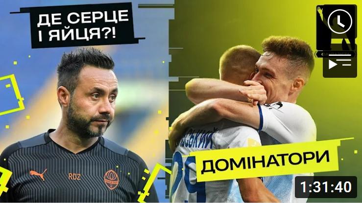 Итоги 6 тура УПЛ: Динамо громит Колос, очередной провал Шахтера Де Дзерби и бронзовая битва