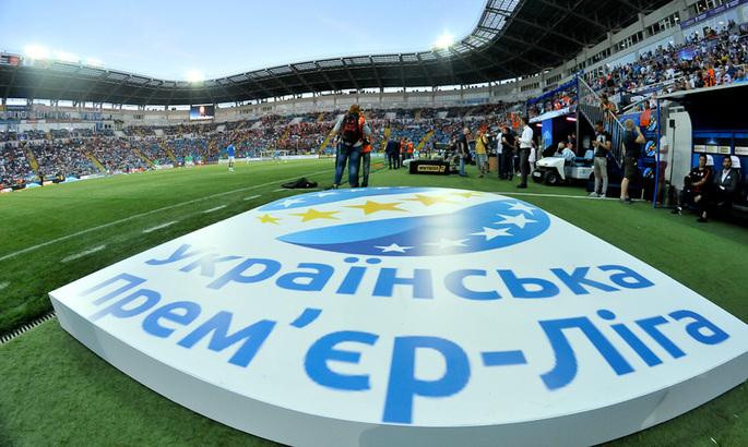 Чемпионат Украины по футболу: кто в еврокубки, а кто на вылет в первую лигу?