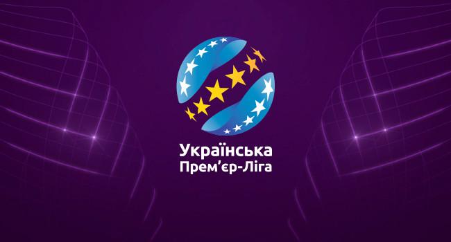 Сезон 2021/2022 Украинской Премьер-лиги  может уже стартовать 25 июля